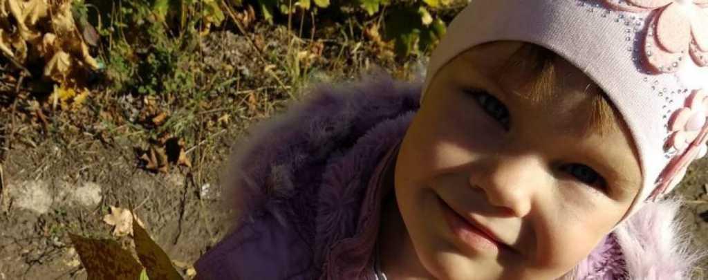 Более чем за год борется с недугом: Маленькой Лере нужна ваша помощь