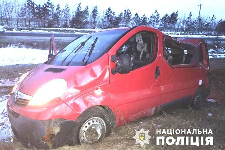 Смертельное ДТП на Тернопольщине: В страшной аварии пострадала семья с детьми
