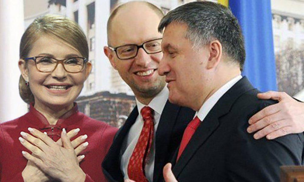 Скандальный заговор Тимошенко и «Народного фронта»: Яценюк — премьер, Аваков — министр