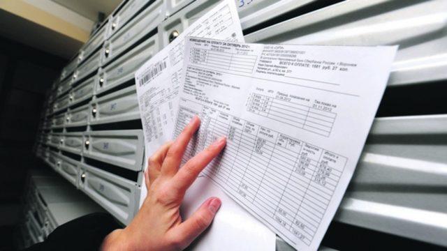 Украинцы получат новые платежки за свет: озвучено важный нюанс, что нужно знать