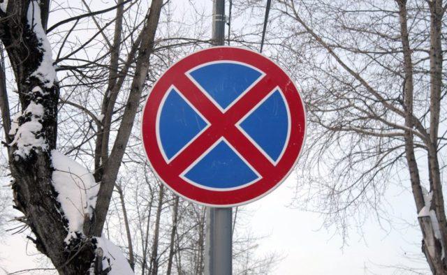 Эвакуировать авто в Украине будут по-новому: что ждет украинских водителей