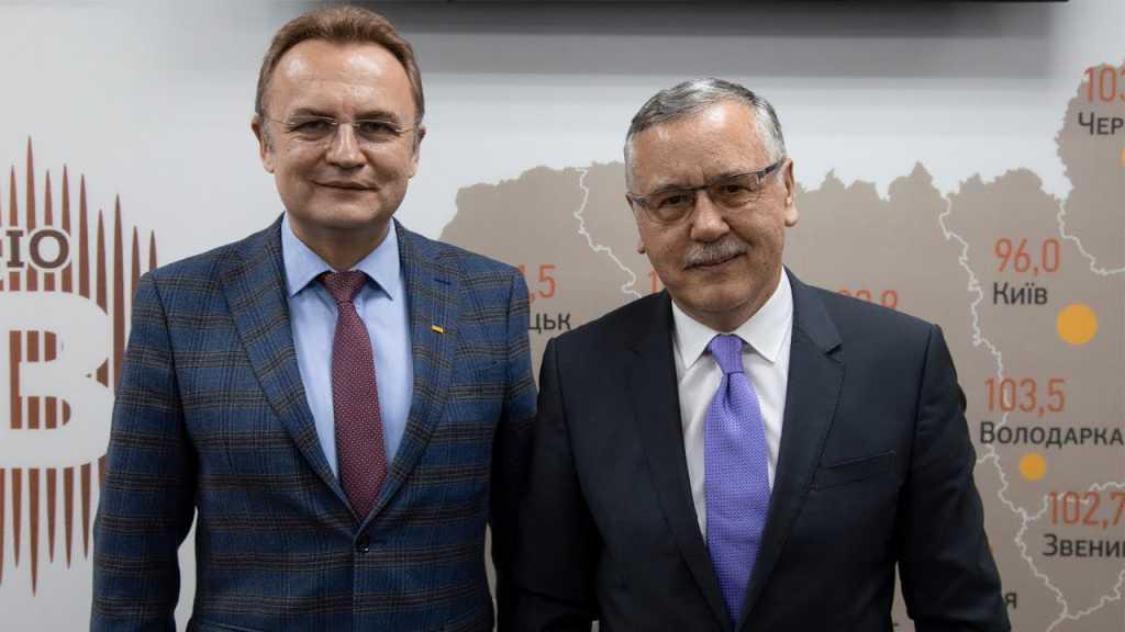 Союза Гриценко и Садового: в СМИ попал секретный документ