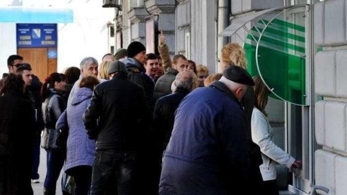 «Ощадбанк» сделал важное заявление для получателей субсидий