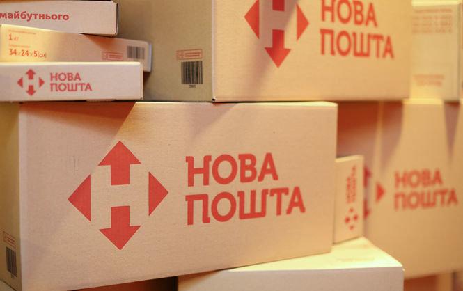 Скандал на «Новой Почте»: работник одного из отделений вытащил из посылки 1800 долларов