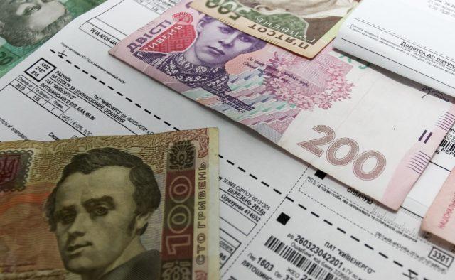 Изменят выдачу субсидий: какие новшества ждут украинцев уже в марте