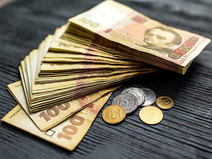 Украинцам раздадут по 1,5 тысячи: запущена программа субсидий