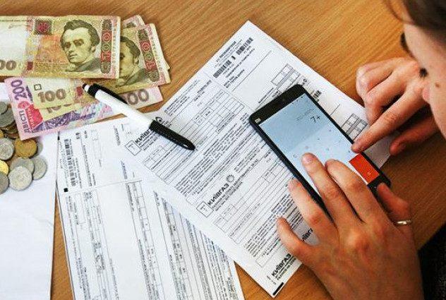 Деньги вместо субсидий: для украинцев утвердили новые правила, что нужно знать