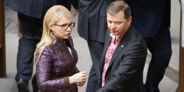 Скандал на Согласительном совете: Тимошенко и Ляшко сделали громкое заявление о фальсификации выборов