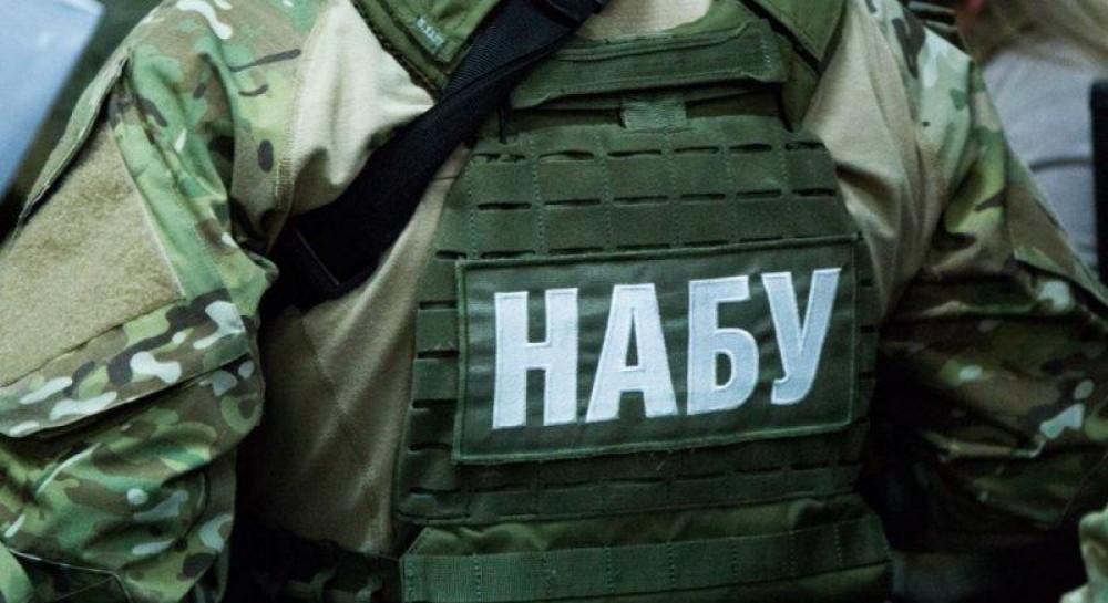 НАБУ против коррупции в Укроборонпроме: группы Гладковского вычеркнули из списка фиктивных