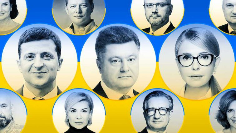 «Напряжение растет»: Еще два кандидата в президенты сняли свои кандидатуры