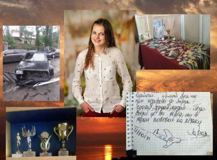 «Не оставил шансов на жизнь»: Отец умершей девушки, в результате ДТП в центре Львова, требует справедливого суда
