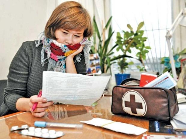В Украине вырос размер больничных выплат: стала известна сумма