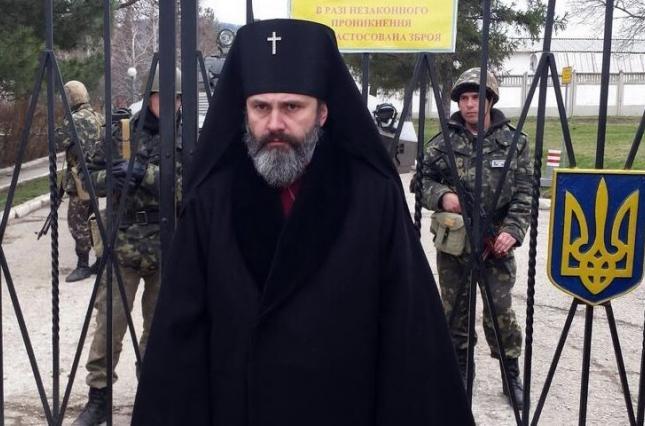 «Что происходит?»: Российские силовики задержали архиепископа ПЦУ