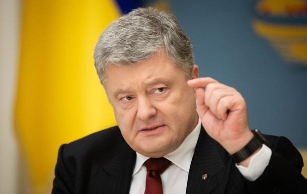 Гриценко и Тимошенко жестко прессуют Порошенко: Суд и тарифы