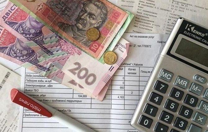 Субсидий «живыми» деньгами начали выплачивать: как получить