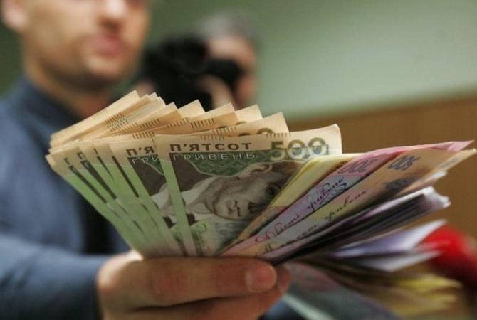 «До конца 2019»: Украинцам обещают зарплату в размере 12 000. Насколько это возможно