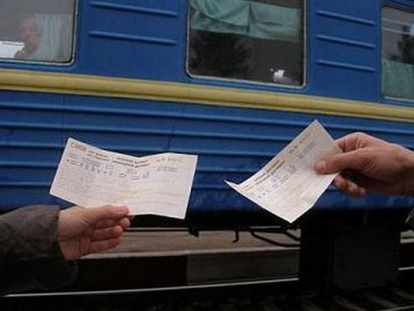 Цены на железнодорожные билеты существенно повысят: когда ждать увеличения тарифов?