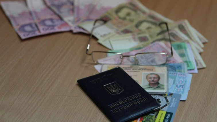 Еще одна доплата: какая категорий пенсионеров получит прибавку в 900 грн