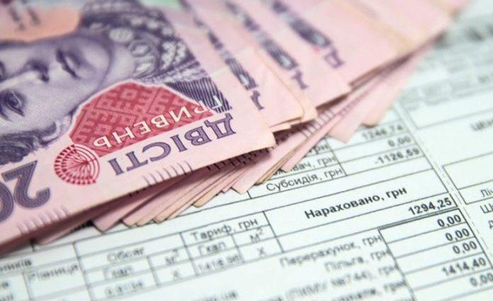 Ощадбанк сегодня начал выплату субсидий деньгами