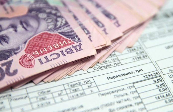 «Правила станут еще более жесткими»: В украинцев будут отнимать субсидии. Что нужно знать