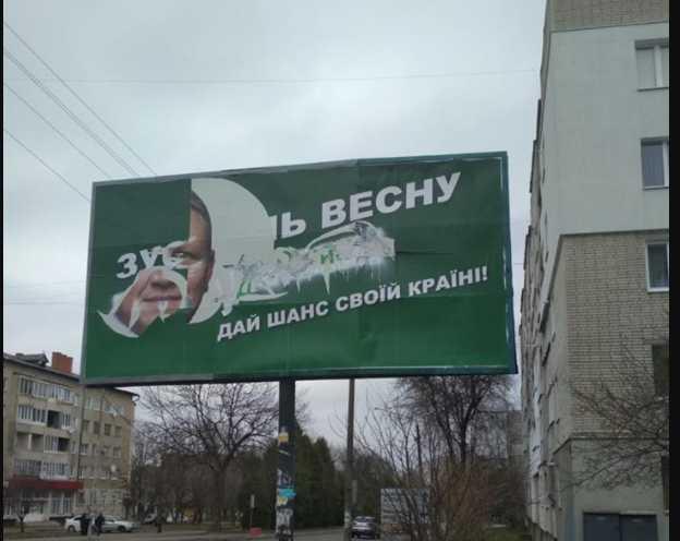 «Прогнулись под власть»: Как в Дрогобыче коммунальщики уничтожали билборды, чтобы угодить Порошенко