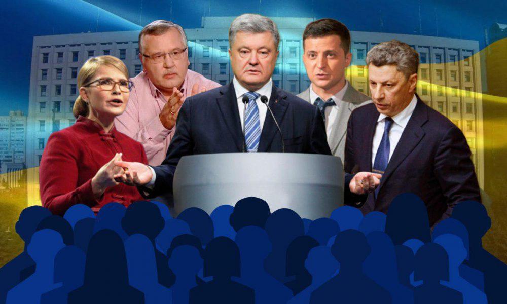 Социологи обнародовали рейтинг кандидатов в президенты: Опять старая тройка в лидерах?
