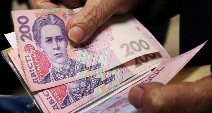 Пенсионерам рассказали, когда именно им ждать доплату к пенсии
