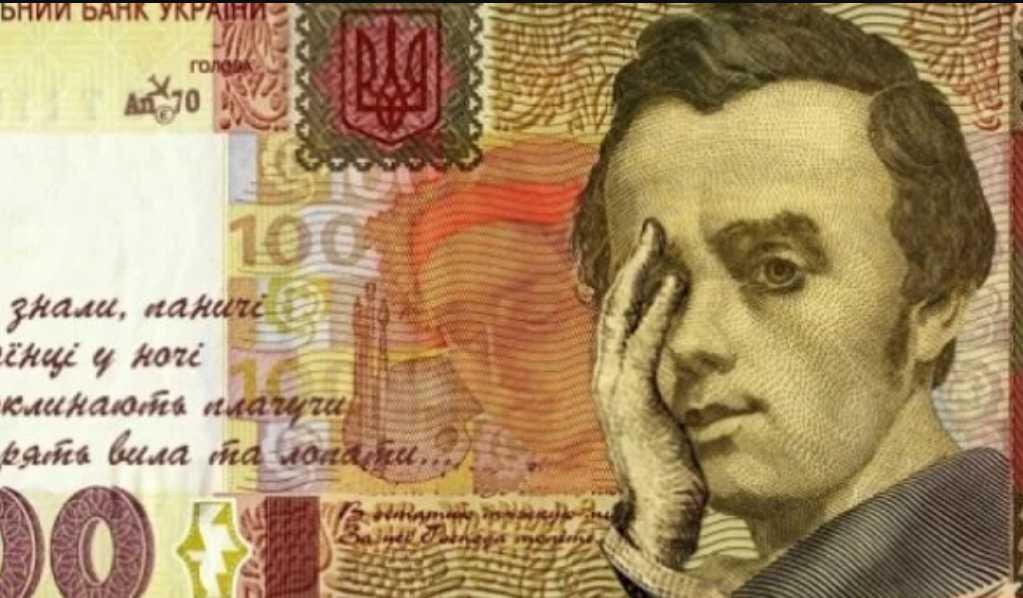 «Гривну нужно спасать»: Свежий курс валют приготовил настоящий сюрприз