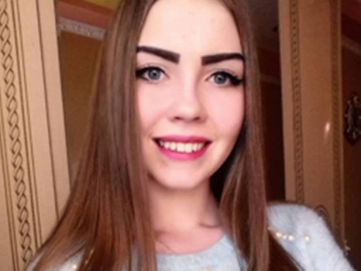 В поле на Кировоградщине нашли останки: Полиция полагает, что это исчезнувшая 16-летняя Диана Хриненко