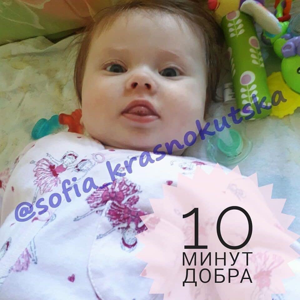 «Через два месяца после рождения обнаружили новообразование»: Крошечная Соня борется с раком и нуждается в вашей помощи