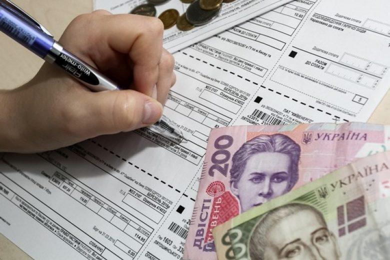 Субсидии в Украине: известна новая причина, из-за которой лишат выплат