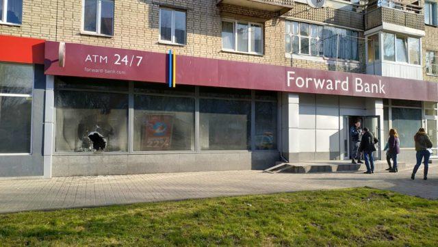 «Атака на российский банк!»: Во Львове неизвестные подожгли отделение «Форвард банка»