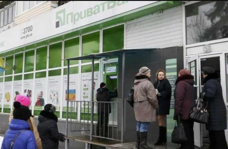 «Украинцы разъярены!» Приватбанк обратился к обманутым клиентов с заявлением
