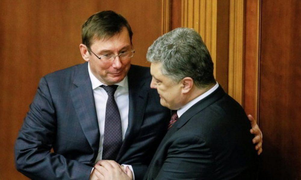 Юре — капец, его слили! Порошенко отказался от своего Кума, возбуждены уголовные дела в США