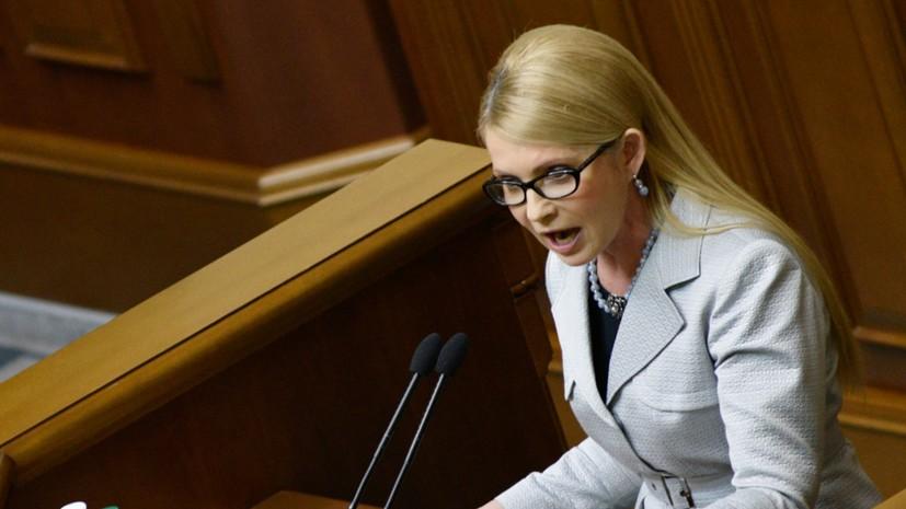 Они сядут! Тимошенко жестко наехала на Порошенко из-за Саакашвили