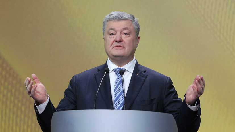 Ни дня без скандала: Петр Порошенко посоветовал иметь совесть пенсионеру, который «поблагодарил» его за бедность