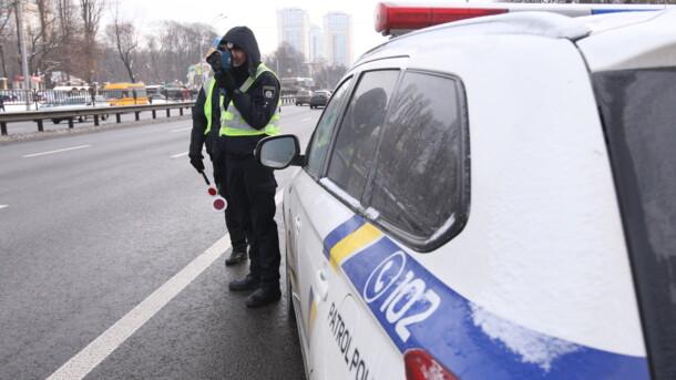 Исчез с места происшествия: полицейский на Киевщине сбил пешехода насмерть