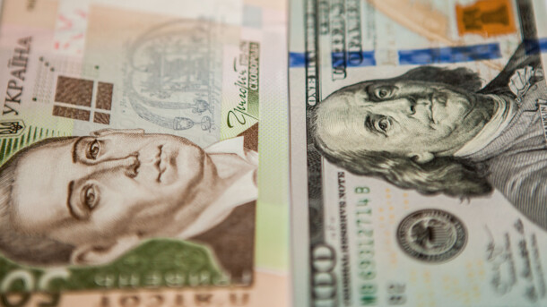 В Украине снова подешевел доллар