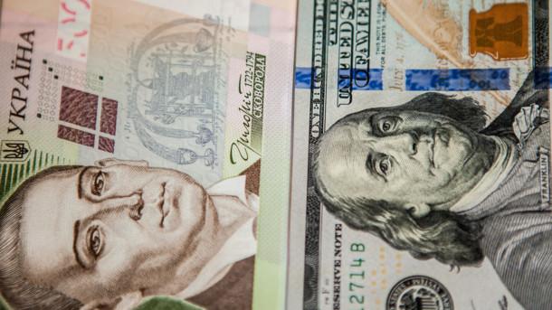 Стала известна цена «зеленого» на 1 апреля