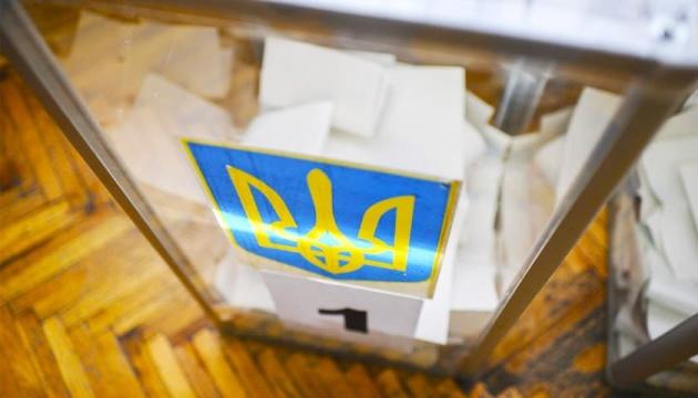 Нарушение прав на выборах президента: к кому обращаться и что грозит