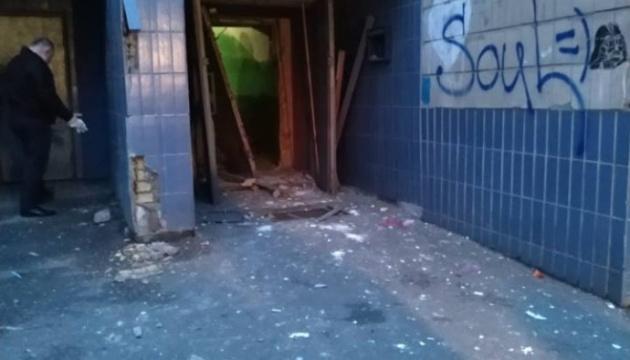 «Повылетали окна»: Киевскую многоэтажку потряс мощный взрыв