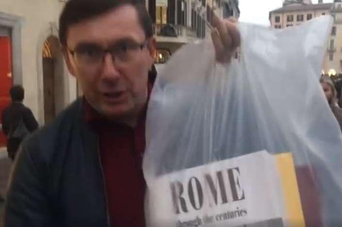 «Для быдла объясняю» Как Юрий Луценко в Риме нахамил журналисту. В Сети свирепствуют