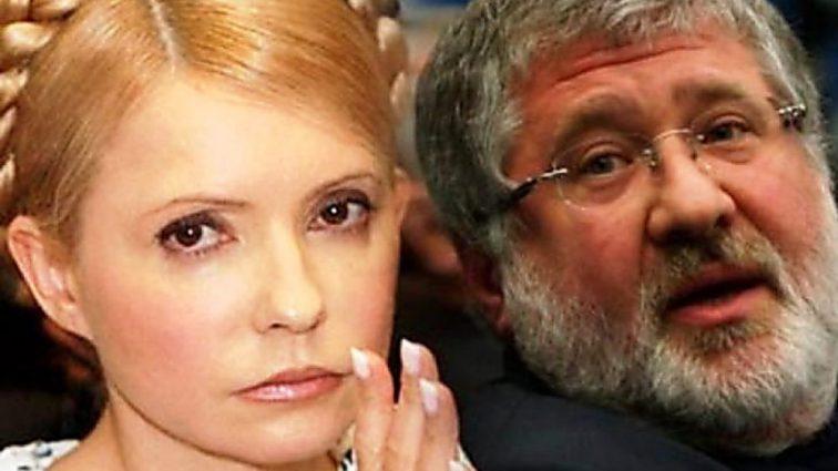 Целую, вместе всего достигнем: Откровенный разговор Тимошенко и Коломойского слили в сеть