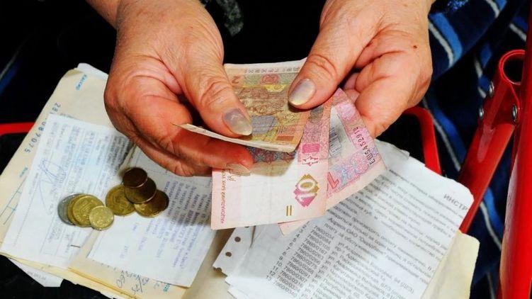 «Живые деньги» до первой платежки»: Как украинцев будут лишать субсидий. Уже скоро