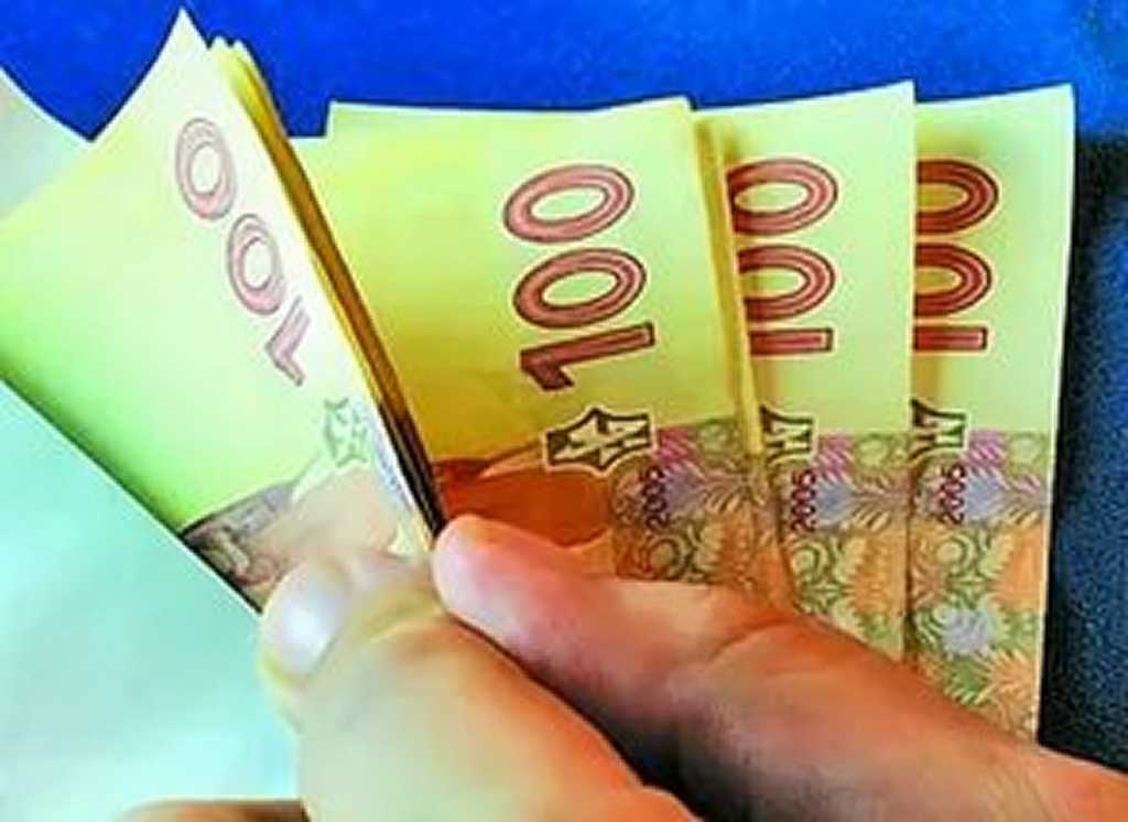 «50 прожиточных минимумов»: Единовременное пособие от государства. Кто претендует и что для этого нужно