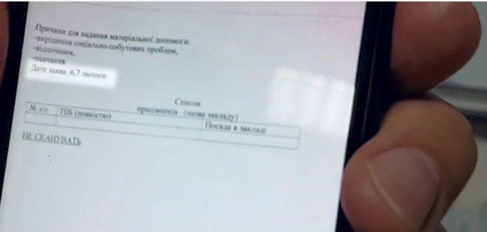 Петрова «Забота»: Порошенко поймали на новой хитрости. Материальная помощь?