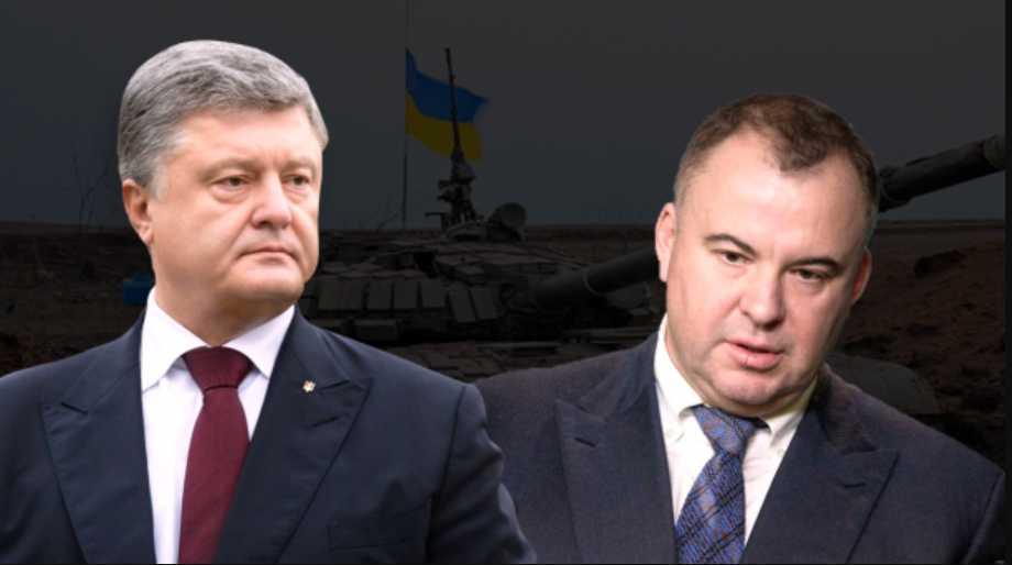 Порошенко не сможет погасить скандал в «Укроборонпроме»: эксперт сделал громкое заявление