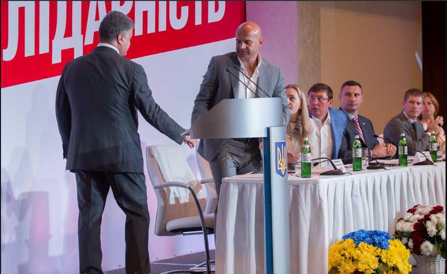 Скандальная прослушка Кононенко: Раскрыто одну из крупнейших афер времена президентства Порошенко