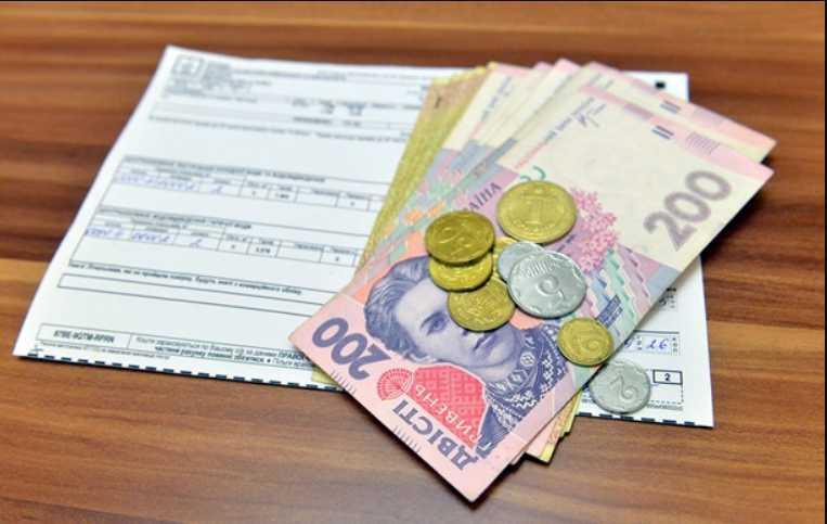Украинцев могут освободить от уплаты коммуналки: кому повезет