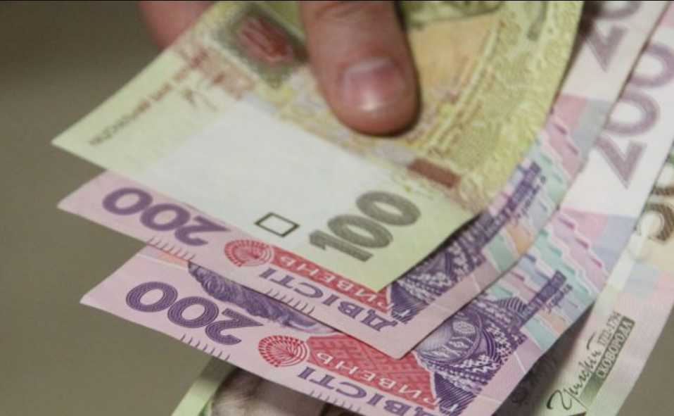 Уже сегодня украинцам повысят пенсии: кому не светит бонус от государства